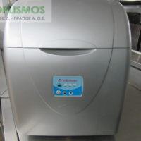 Pagomixani 15 kgr Yokohama 1 200x200 - Παγομηχανή 15 κιλών