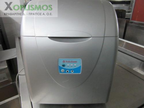 Pagomixani 15 kgr Yokohama 1 500x375 - Παγομηχανή 15 κιλών