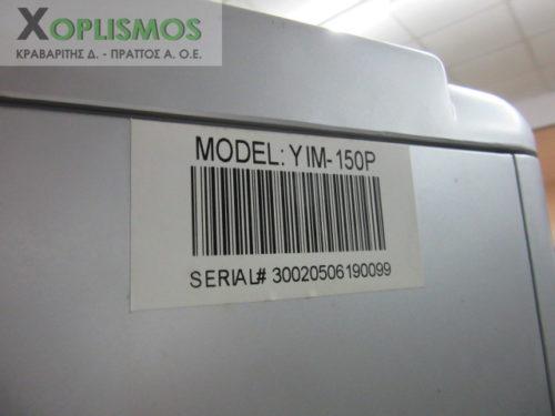 Pagomixani 15 kgr Yokohama 5 500x375 - Παγομηχανή 15 κιλών