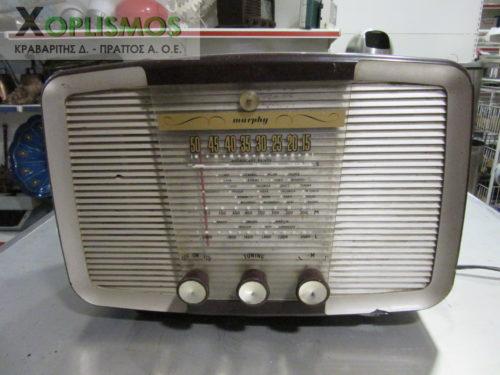 antique radio 2 500x375 - Ραδιόφωνο Αντίκα MURPHY