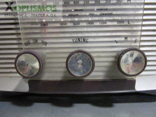 antique radio 3 500x375 - Ραδιόφωνο Αντίκα MURPHY