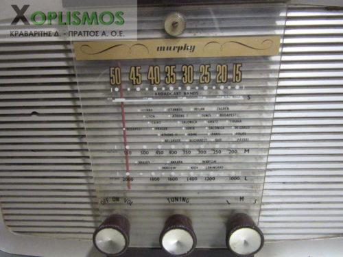 antique radio 4 500x375 - Ραδιόφωνο Αντίκα MURPHY