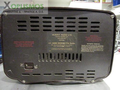 antique radio 6 500x375 - Ραδιόφωνο Αντίκα MURPHY