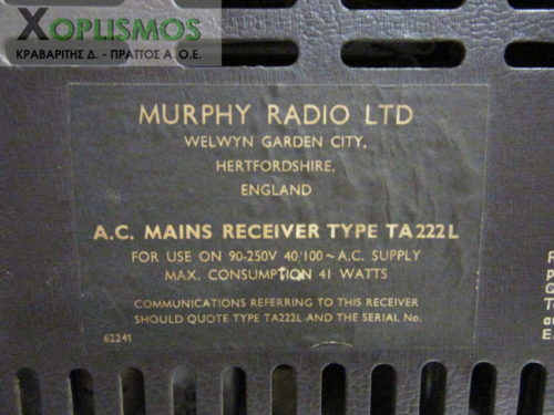 antique radio 8 500x375 - Ραδιόφωνο Αντίκα MURPHY