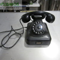 antique telephone 2 200x200 - Τηλέφωνο Αντίκα SIEMENS