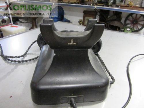 antique telephone 5 500x375 - Τηλέφωνο Αντίκα SIEMENS