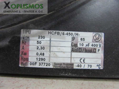 axonikos exaeristiras horou 3 500x375 - Εξαεριστήρας Χώρου