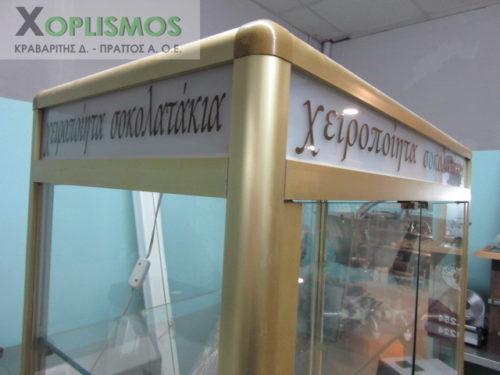 epidapedia vitrina me fos 7 500x375 - Επιδαπέδια Βιτρίνα Γυάλινη