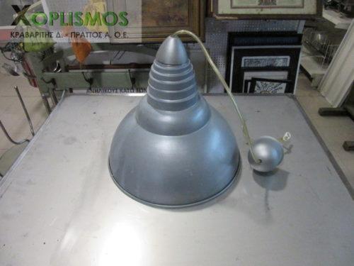 fotistiko esoterikou xorou orofis 2 1 500x375 - Φωτιστικό Κρεμαστό
