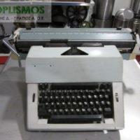 grafomixani antika 2 200x200 - Γραφομηχανή Αντίκα