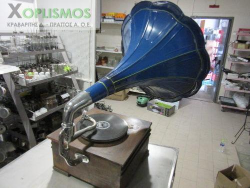 grammophone antique 3 500x375 - Γραμμόφωνο Αντίκα