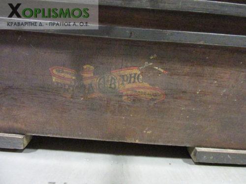 grammophone antique 5 500x375 - Γραμμόφωνο Αντίκα