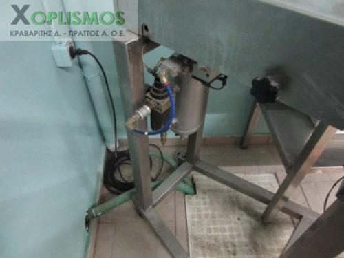 hlektriko ydrauliko gemistiko croissant 3 500x375 - Ηλεκτρικό Υδραυλικό Γεμιστικό