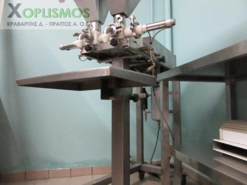 hlektriko ydrauliko gemistiko croissant 7 500x375 - Ηλεκτρικό Υδραυλικό Γεμιστικό