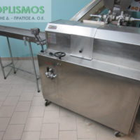 kouloulomixani metaxeirismeni 1 200x200 - Μηχανή κουλουριών