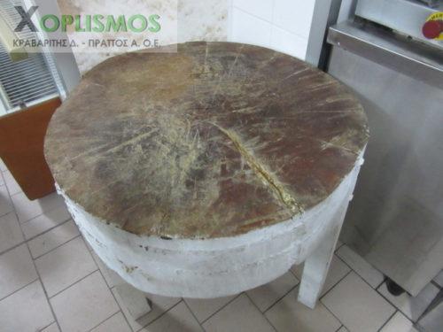koutsouro kopis kreaton stroggylo 4 500x375 - Κούτσουρο κοπής 75cm