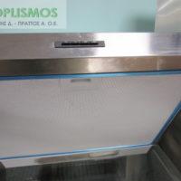 oikiakos anemistiras 2 200x200 - Απορροφητήρας κουζίνας