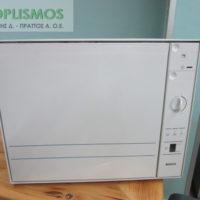 plyntirio piaton epitrapezio bosch 1 200x200 - Πλυντήριο Πιάτων Bosch