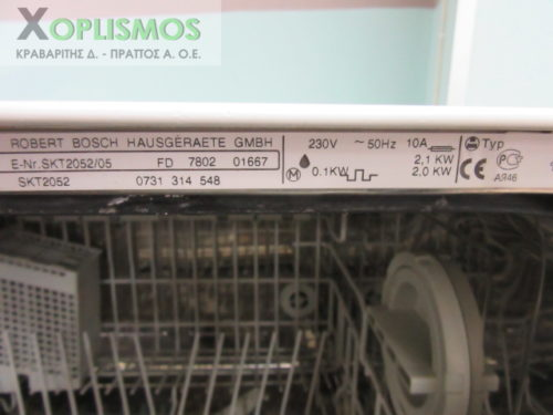 plyntirio piaton epitrapezio bosch 7 500x375 - Πλυντήριο Πιάτων Bosch