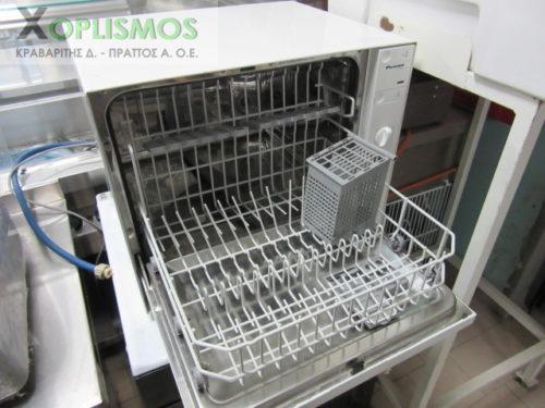 plyntirio piaton pitsos 5 500x375 - Πλυντήριο Πιάτων Pitsos