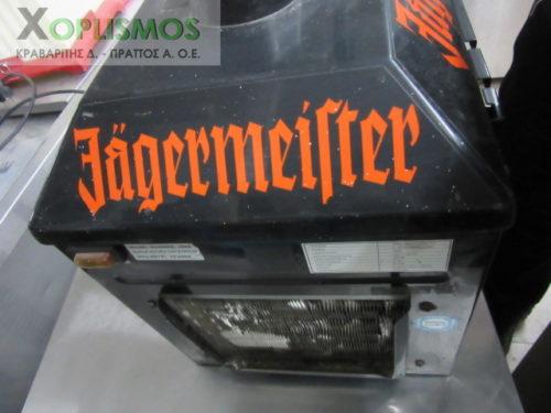 psyktis Jagermeister 3 500x375 - Ψύκτης Jagermeister