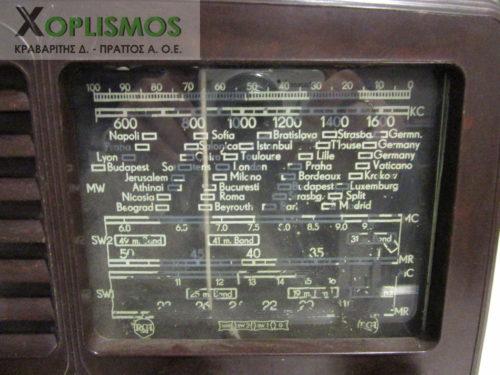 radio antique 3 500x375 - Ραδιόφωνο Αντίκα