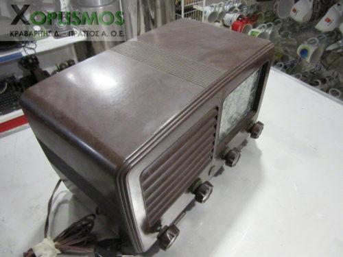 radio antique 5 500x375 - Ραδιόφωνο Αντίκα