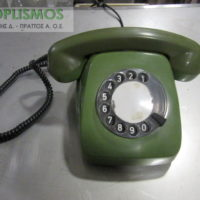 telephone antique 2 200x200 - Τηλέφωνο Αντίκα