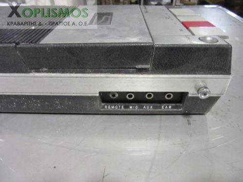 Nec My Corder Cassette 5 500x375 - Nec My Corder Cassette