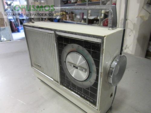 Ross Supreme AM FM transistor 1 500x375 - Ross Supreme