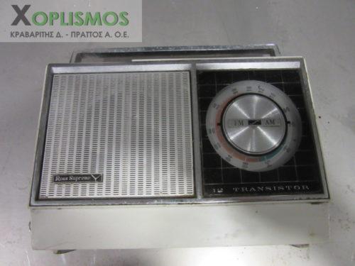 Ross Supreme AM FM transistor 3 500x375 - Ross Supreme