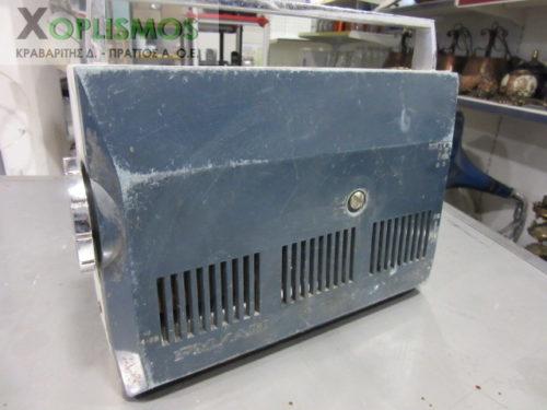 Ross Supreme AM FM transistor 4 500x375 - Ross Supreme