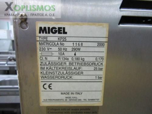 pagomixani migel 25kgr 5 500x375 - Παγομηχανή Migel KP25