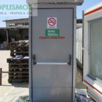 porta asfaleias 1 200x200 - Πόρτα ασφαλείας