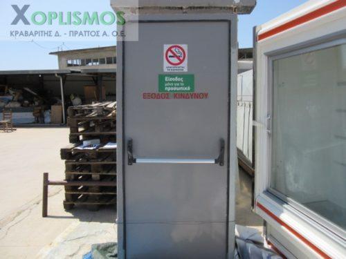 porta asfaleias 1 500x375 - Πόρτα ασφαλείας