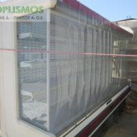 psygeio manavikis me lorides Eurofrigo 2 200x200 - Ψυγείο μαναβικής με λωρίδες Eurofrigo