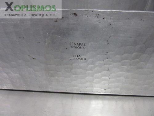 tapsi alouminiou sfyrilato 1 500x375 - Ταψί Αλουμινίου