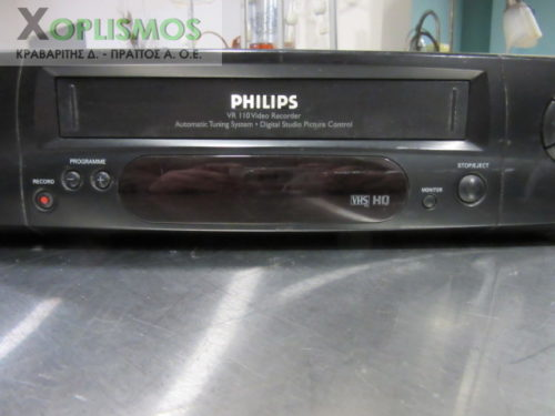 vhs video philips 3 500x375 - VHS Video Philips
