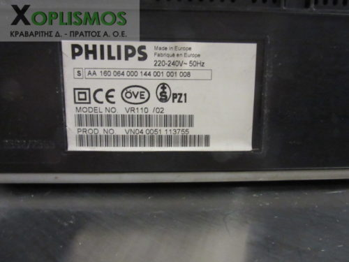 vhs video philips 4 500x375 - VHS Video Philips