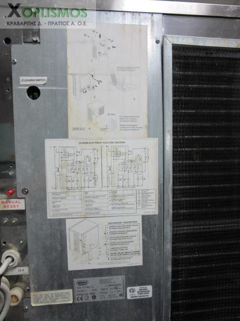 BREMA VM 900 A Q 3 - Παγομηχανή VM-900 A-Q BREMA