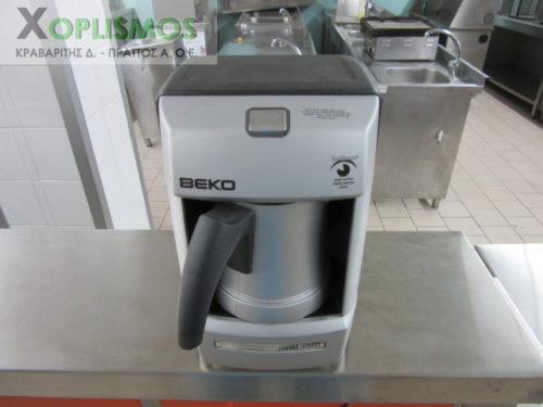 mixani ellinikou kafe beko 1 500x375 - Αυτόματη μηχανή Ελληνικού καφέ BEKO