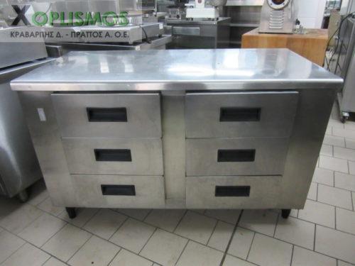 psygeio syrtariera 1 500x375 - Ψυγείο συρταριέρα 140cm