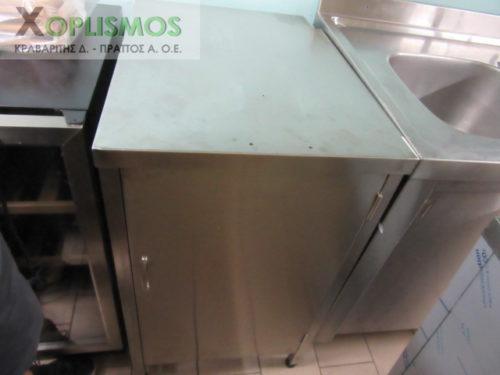 ermario anoixto inox 3 500x375 - Ερμάριο ανοιχτό 50cm