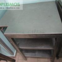 ermario anoixto pagkos gonia 3 200x200 - Μεταχειρισμένος Ανοξείδωτος - INOX εξοπλισμός