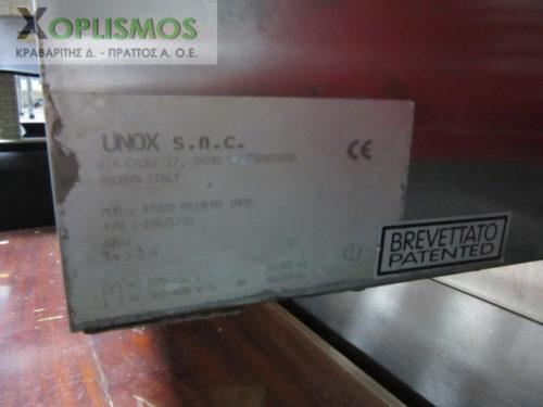 fournos unox hlektrikos 7 500x375 - Φούρνος ηλεκτρικός αερόθερμος UNOX