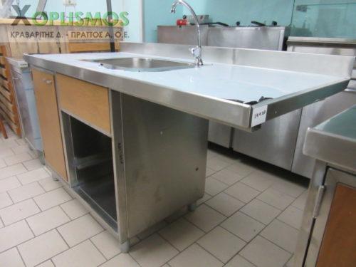 lantza me xoro gia plynthrio piaton 5 500x375 - Λάντζα με θέση για πλυντήριο πιάτων