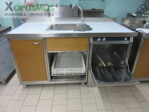lantza me xoro gia plynthrio piaton 7 500x375 - Λάντζα με θέση για πλυντήριο πιάτων
