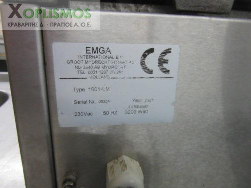 plato hlektriko octalux 3 500x375 - Πλατό ηλεκτρικό OCTALUX