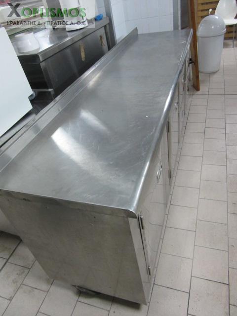 psygeio pagkos syrtariera 3 - Ψυγείο πάγκος συρταριέρα