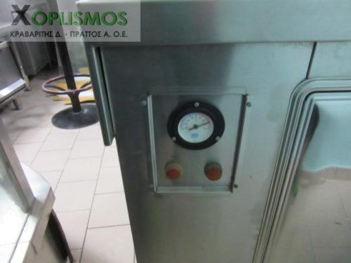 psygeio salaton pagkos vitrina 4 500x375 - Ψυγείο Σαλατών